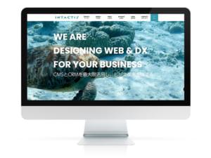 Webサイトをリニューアルしました