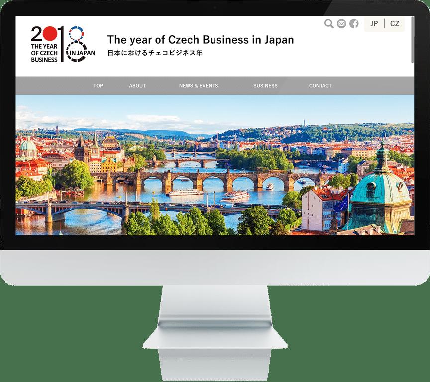 チェコ共和国と日本のビジネス交流のためのキャンペーンサイトを作る