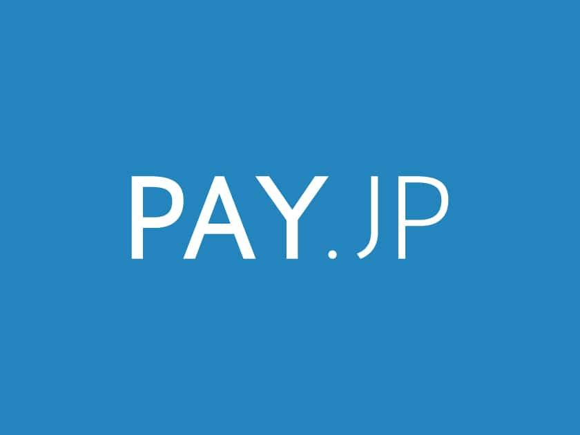 WordPress×PAY.JPで作る定額制サブスクリプションサービス